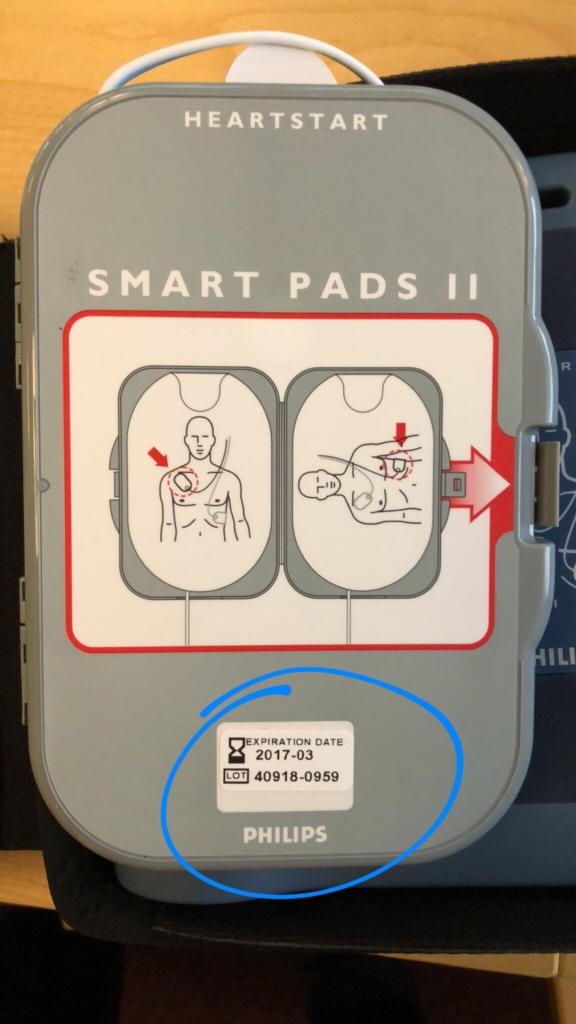philips elektroder hjärtsrtare